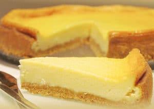 Tarta de queso - Kaastaart Andalusie